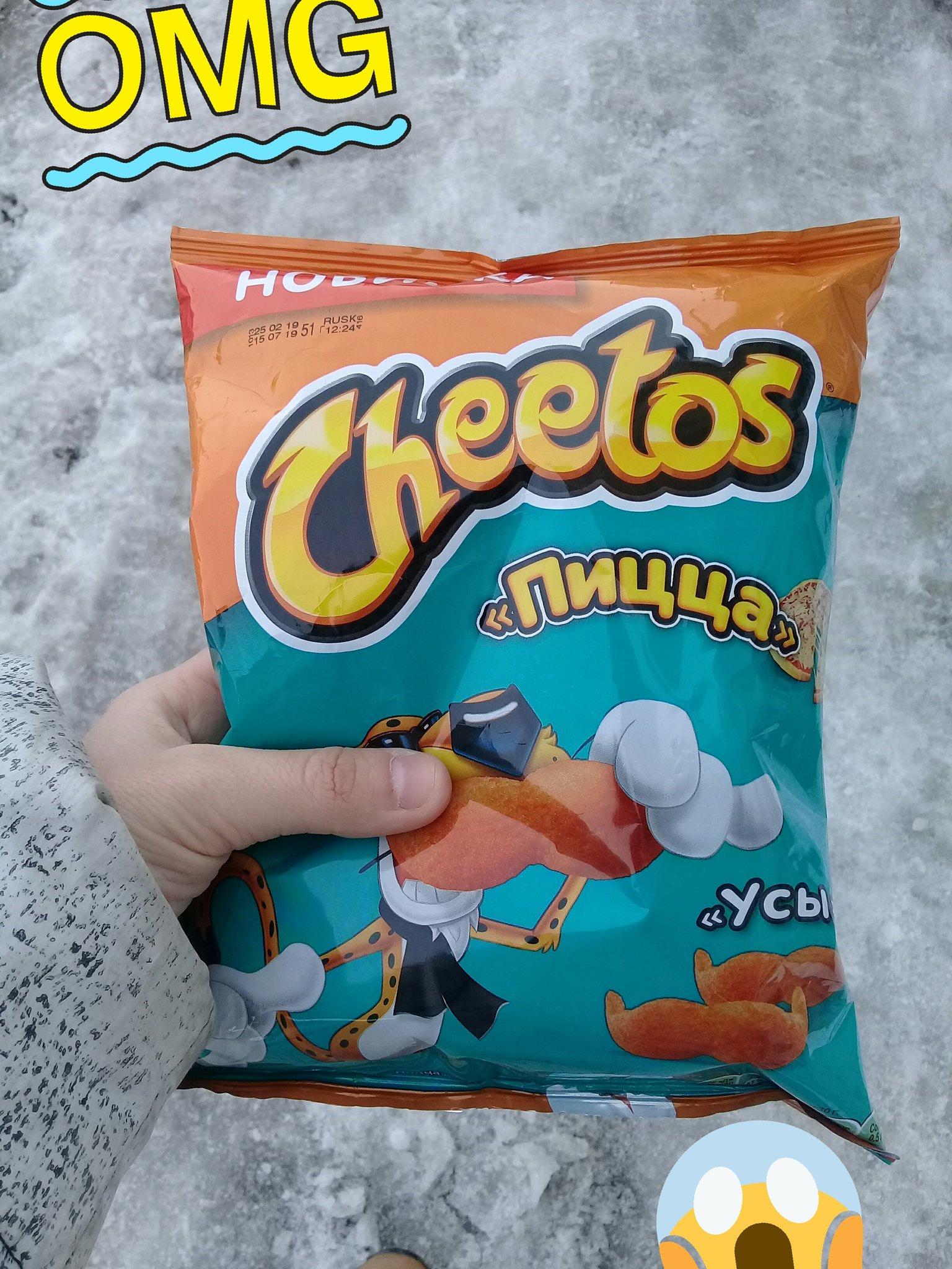 Naked cheetos, anjaman xxx ssx