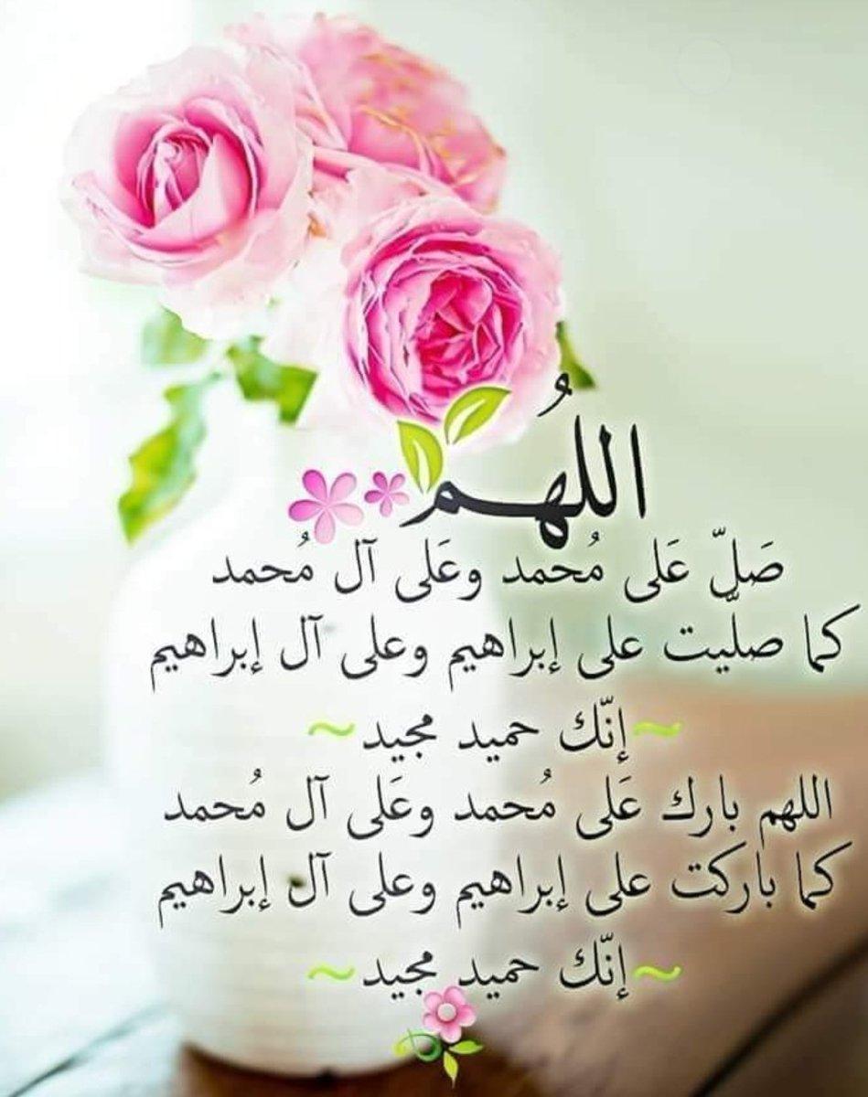 siratul mustaqeem's photo on Muslim
