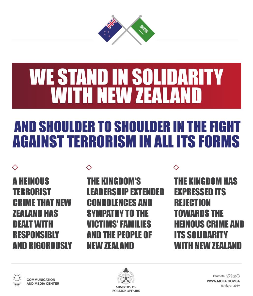 #KSA stands in solidarity with #NewZealand <br>http://pic.twitter.com/jpKwdcxQwx