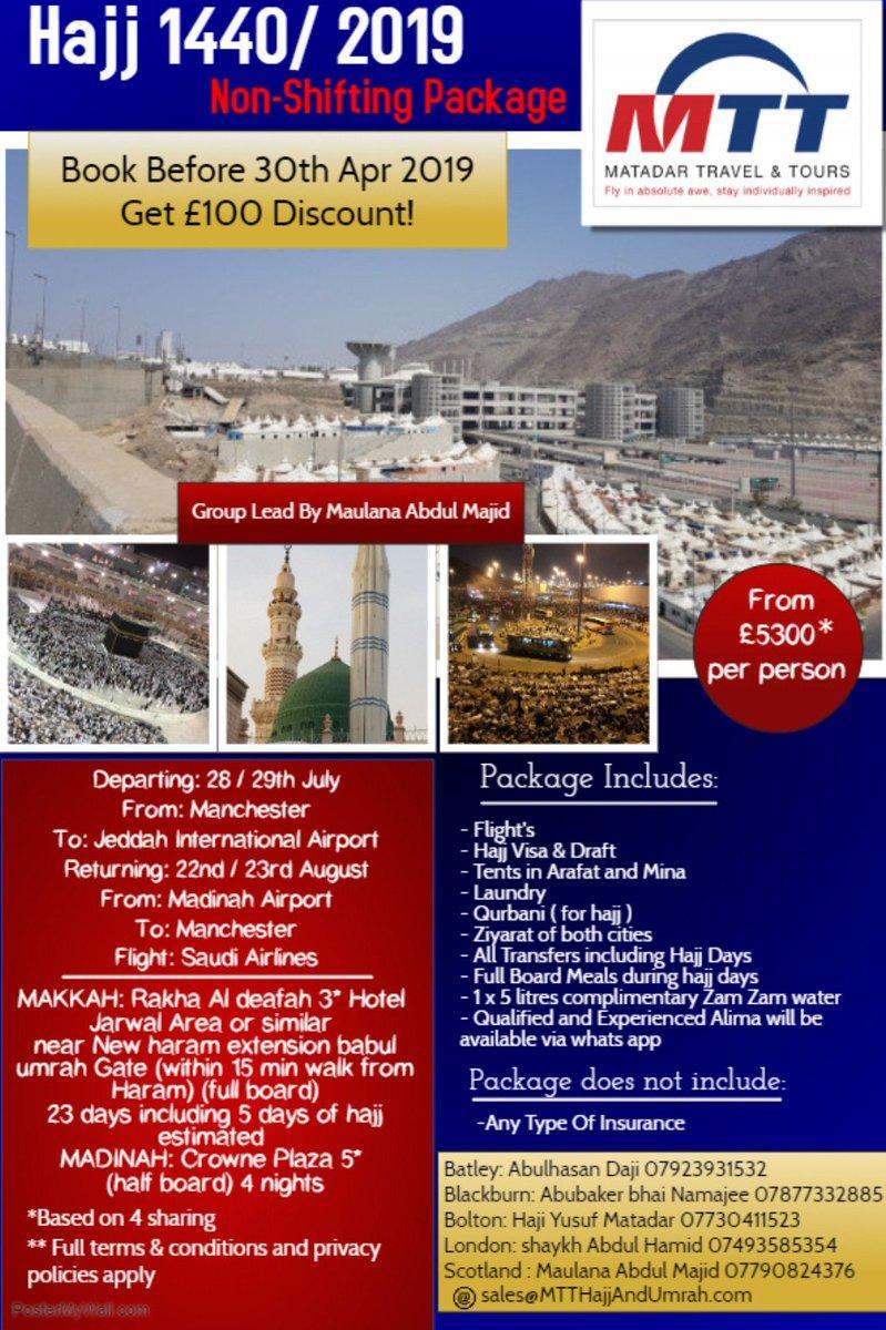 Matadar Travel & Tours Ltd (@MTTHajjandUmrah) | Twitter