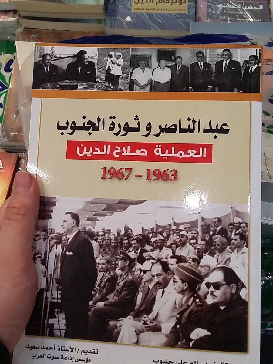 My friend sent me photos of leftist, socialist books at a book fair in Saudi Arabia. It's amazing how far KSA has come. Such books were completely banned in the kingdom. <br>http://pic.twitter.com/qqWWuwnegw