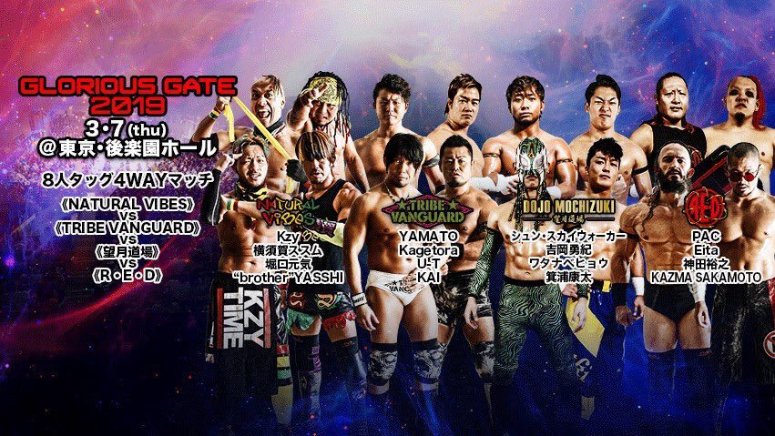 Image result for dragon gate glorious gate 2019