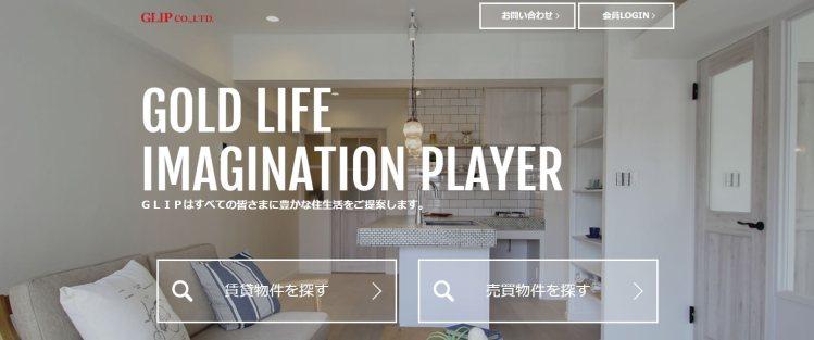 横浜の不動産会社「グリップ横浜本店」の特徴と口コミまとめ 自社管理物件やリノベーション物件を取り扱っている不動産会社