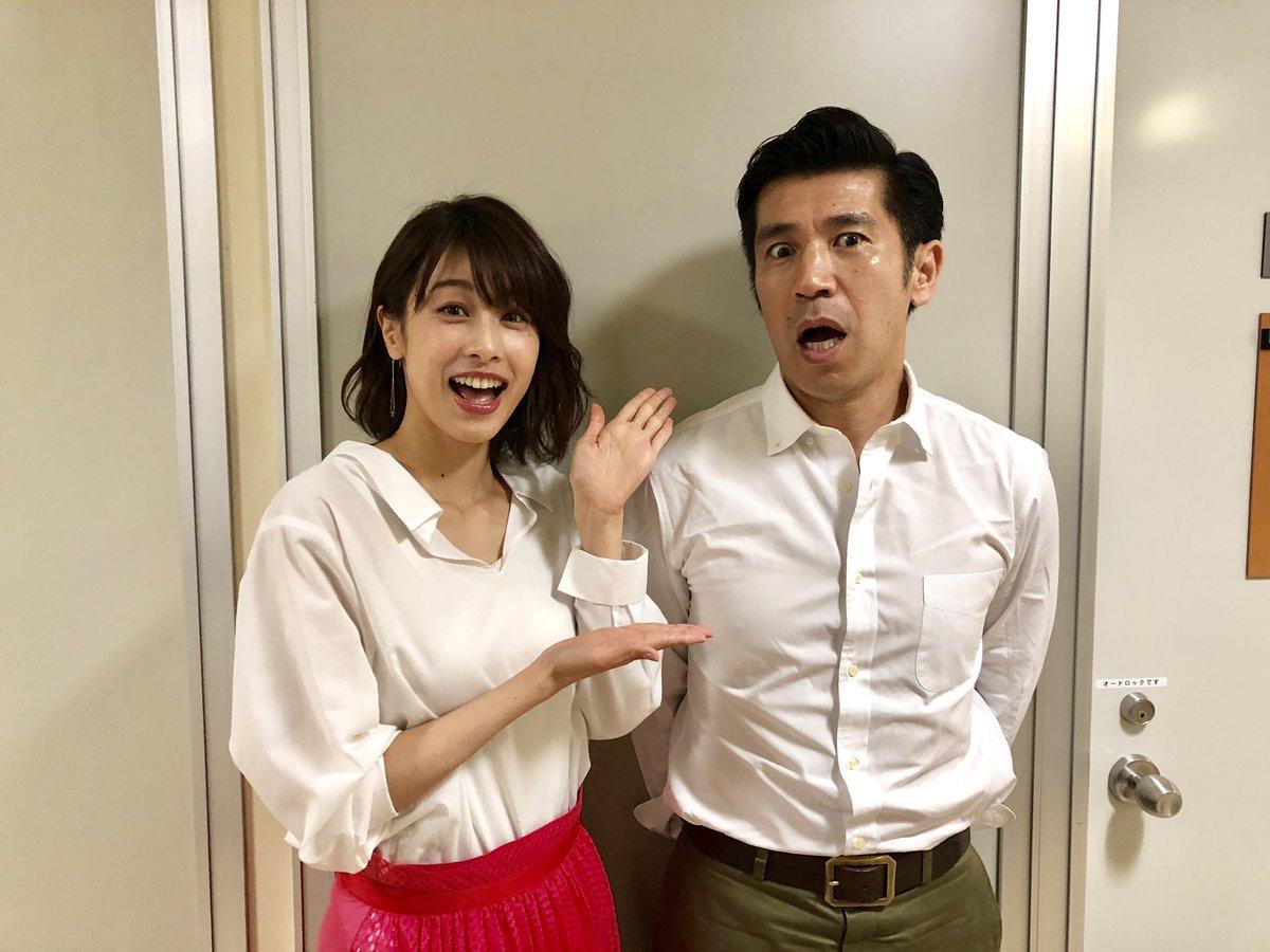 加藤 綾子 twitter