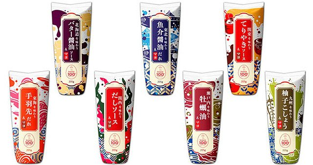 【創業100周年】キユーピー、「ご当地マヨネーズ」を限定発売! 関東「てりやきソース&マヨ」、九州「柚子こしょう&マヨ」、北海道「バター醤油ソース&マヨ」など全7種類が登場します。