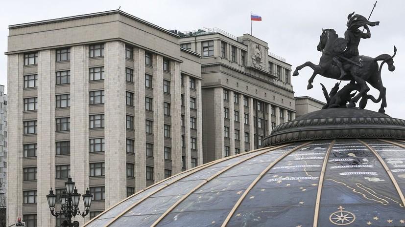 """Закон о борьбе с """"фейковыми новостями"""""""