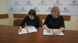 региональное соглашение о минимальной заработной плате орловская область