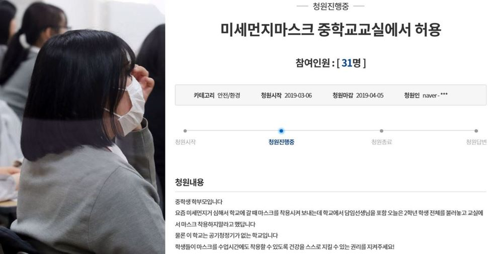 한겨레's photo on 미세먼지