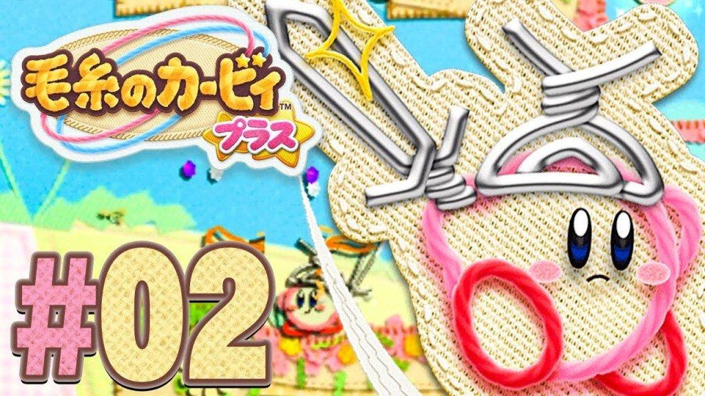 毛糸のカービィ プラスに関する画像8