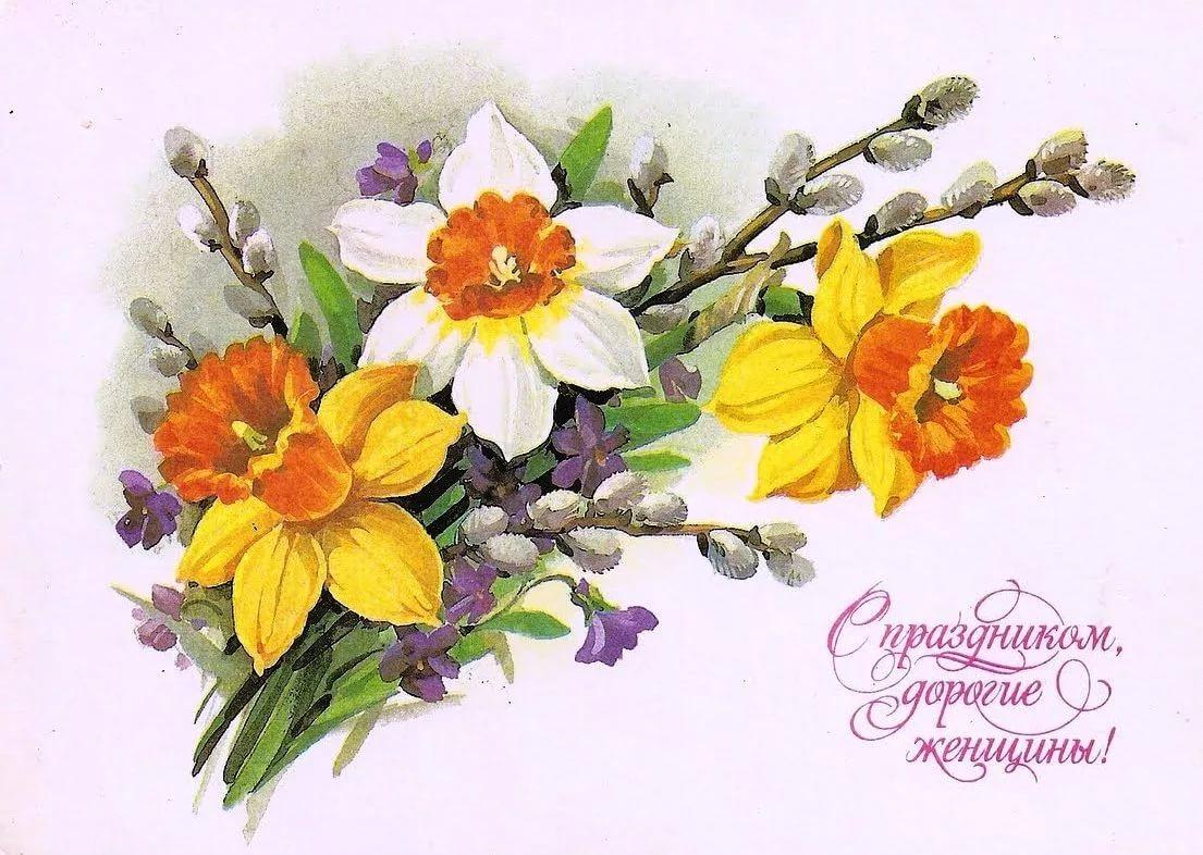 Картинки, цветы на открытки на 8 марта