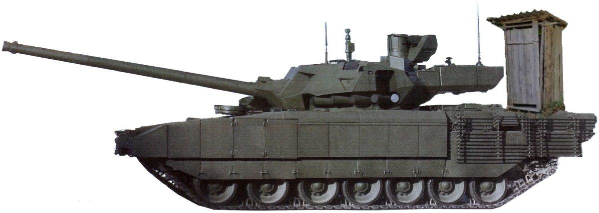 """Российские танки """"Армата"""" оборудовали туалетом - Цензор.НЕТ 3983"""