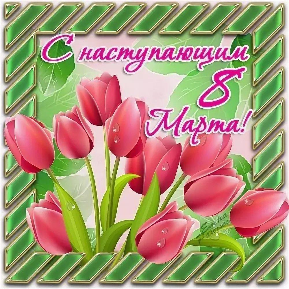 Красивые картинки с днем рождения шефа казахстан