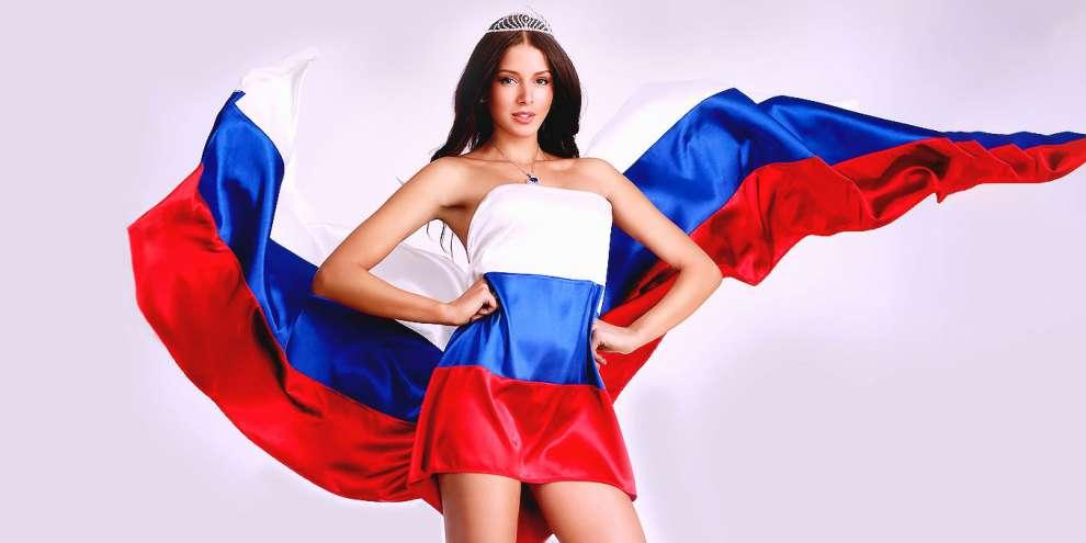 Девушки с российским флагом на аву