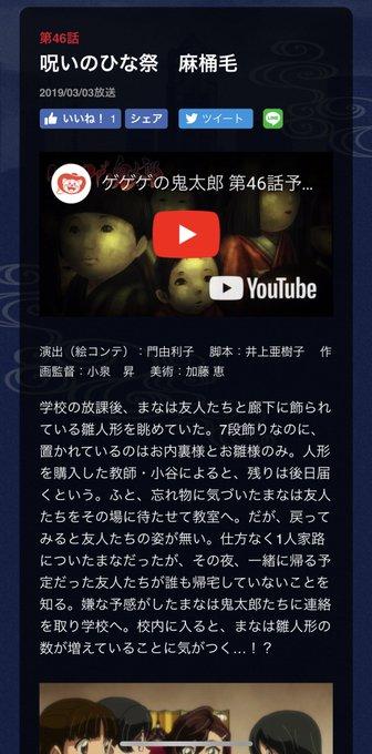hiyayakkokuuの画像