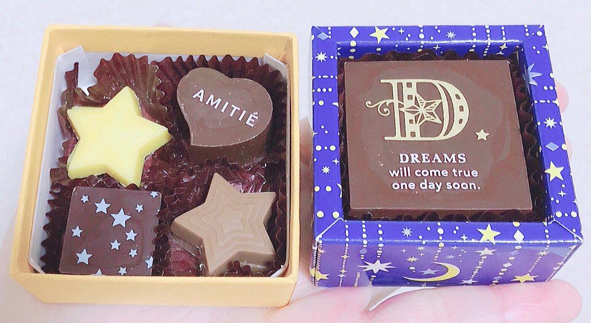 友達から貰ったチョコを少しずつ食べております😌✨ モロゾフのアミティエ本当に可愛い☺️ 「DREAM YELLOW」をチョイスしてくれる心遣いも嬉しい🤗  #モロゾフ #アミティエ #AMITIE