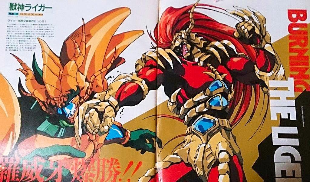 獣 神 サンダー ライガー アニメ