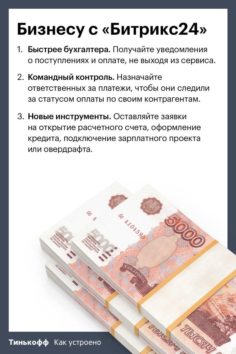 Www поздравление ru send thread фото 912