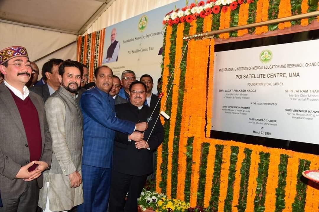 ऊना के मलाहत में केंद्रीय स्वास्थ्य मंत्री श्री जगत प्रकाश नड्डा जी व अन्य गणमान्यों के साथ पीजीआई सैटेलाइट सेंटर की आधारशिला रखी।  स्वास्थ्य क्षेत्र में हिमाचल के लिए यह सौगात बहुत बड़ी है।  इसके लिए केंद्र सरकार एवं नड्डा जी का हार्दिक आभार तथा प्रदेशवासियों को बधाई:CM