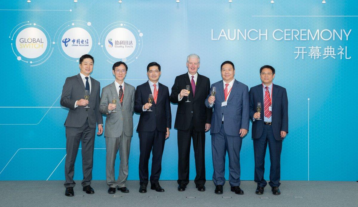 globe telecom signs partnership - 1000×750