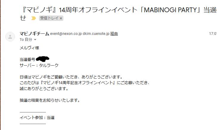 メルヴィ@マビ肝→樽さんの投稿画像
