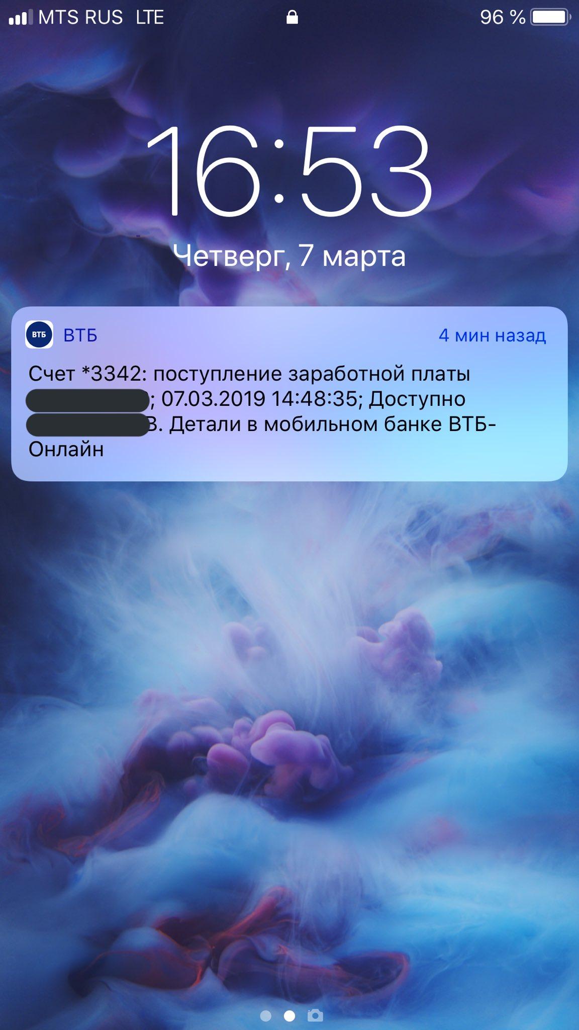 Live Обои Iphone Скачать
