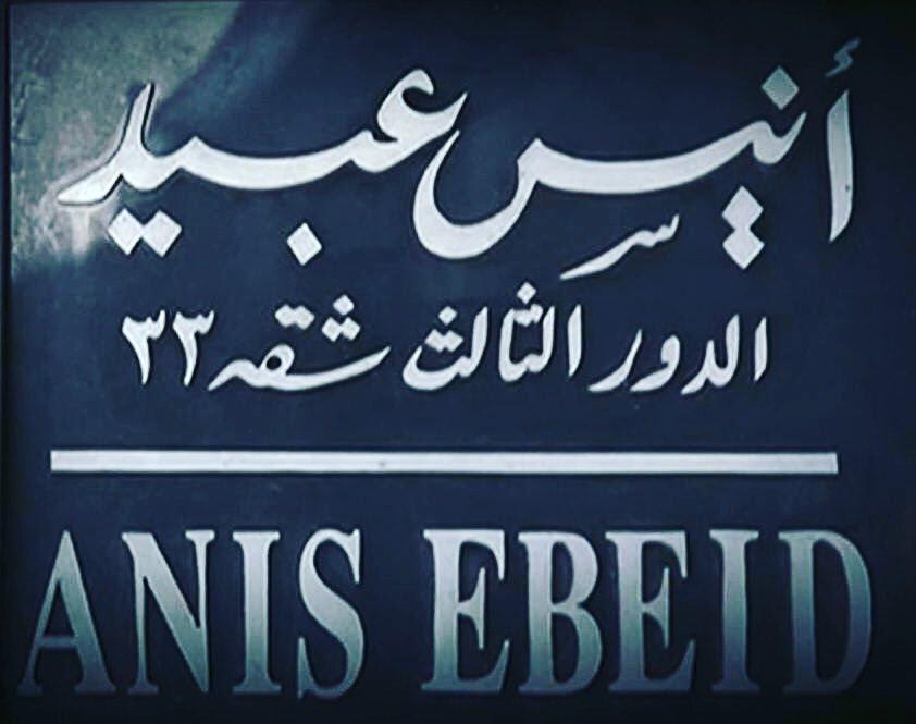 Arabic-Translator com (@_ARtranslator)   Twitter