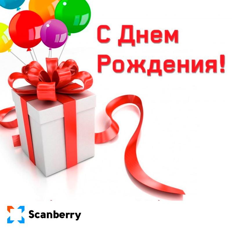 Поздравления с розыгрышем и подарками на юбилей