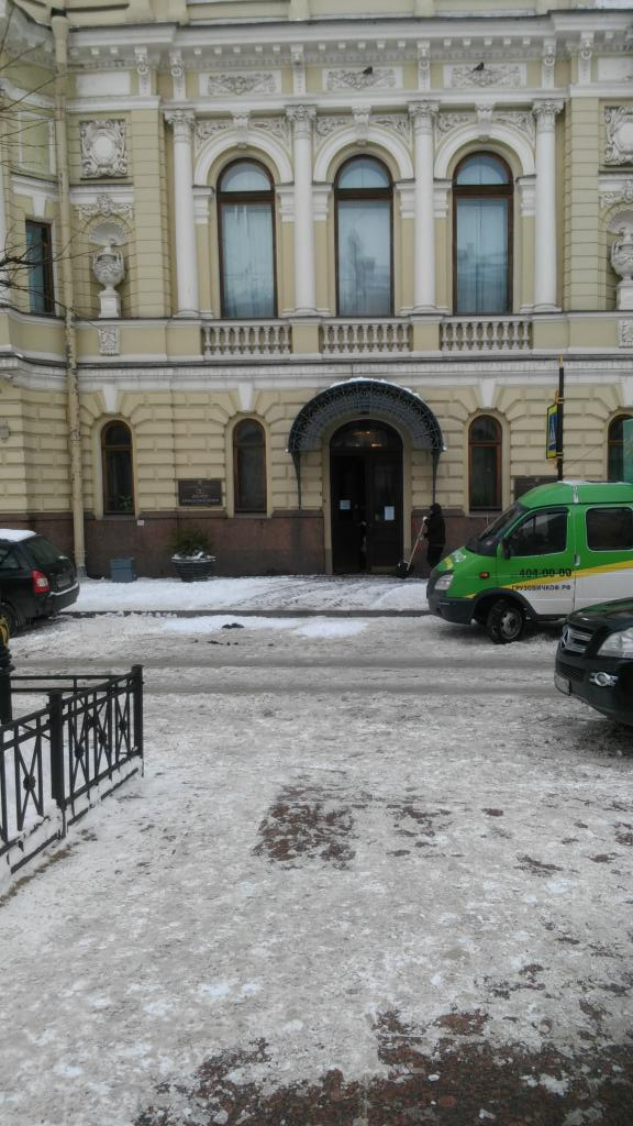 фото дворец бракосочетаний на улице щепкина