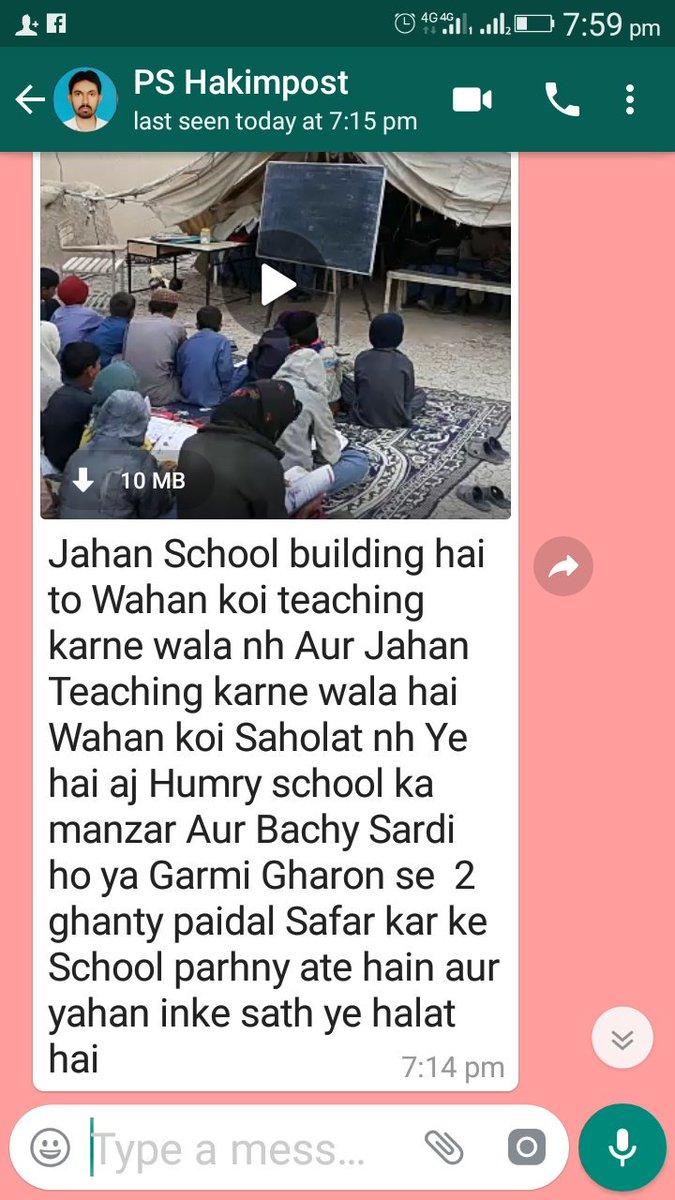 Schools Ki Kia Halat Hai – Grcija