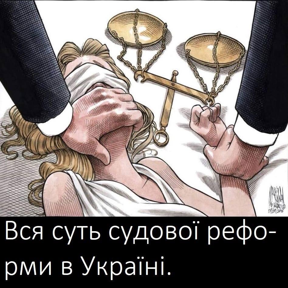 Процес імплементації міжнародних антикорупційних стандартів стає незворотним, - Климпуш-Цинцадзе - Цензор.НЕТ 5354