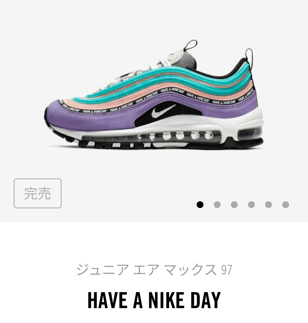 "sports shoes 25278 181b8 ... ア ナイキ デイ"" (NIKE AIR MAX 1 ND ""Have A Nike Day"")  BQ8929-500   https   www.fullress.com 2019 02 01-nike-air-max-1-nd-have-a-nike-day-bq8929-500   ..."