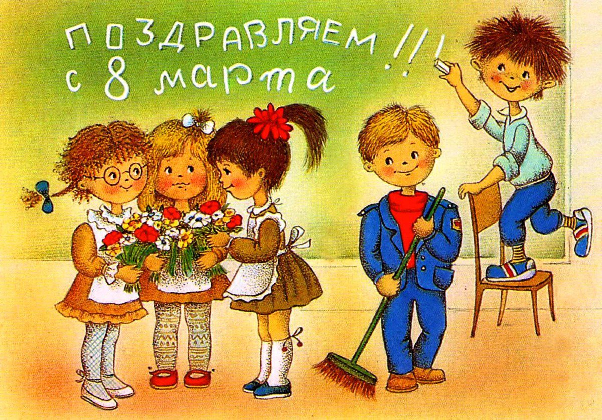 Для, поздравление с 8 марта для девочки