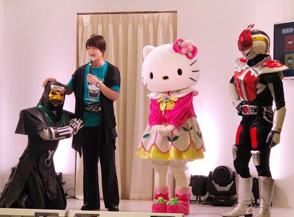 SANRIO EXPO( #サンリオエキスポ)   ハローキティさんと仮面ライダー電王のコラボの発表会に出席しました。  7月7日には、サンリオピューロランドでイベントもあります。 着ているTシャツは会場限定販売です。 宜しくお願い致します。 イマジンも来るかも???? #ハローキティ #仮面ライダー電王