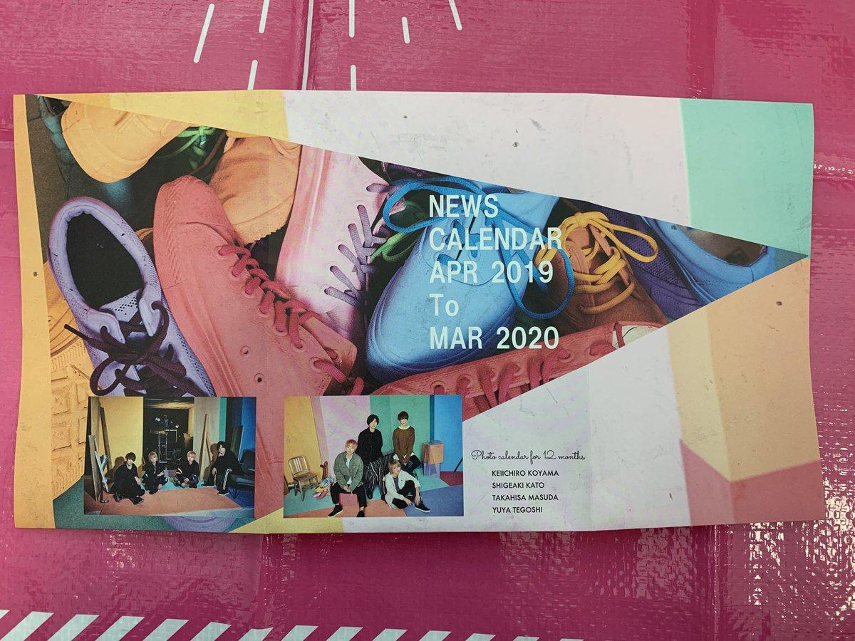 グッズ画像】NEWS WORLDISTA 2019 物販一覧&値段計算表 | 新時代レポ