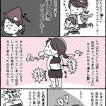 【レポ漫画】運動音痴さんにもおススメ!スクワットは想像以上に良かった!