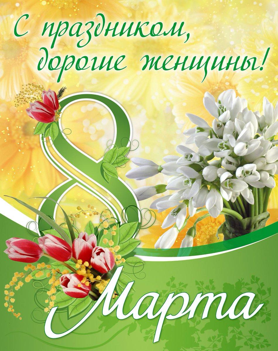 Красивые картинки с праздником благовещения пресвятой богородицы поздравления