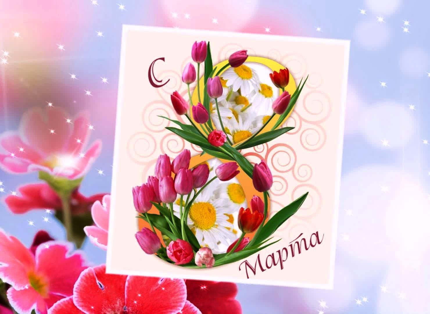 Картинка, шаблоны для открыток поздравление с праздниками