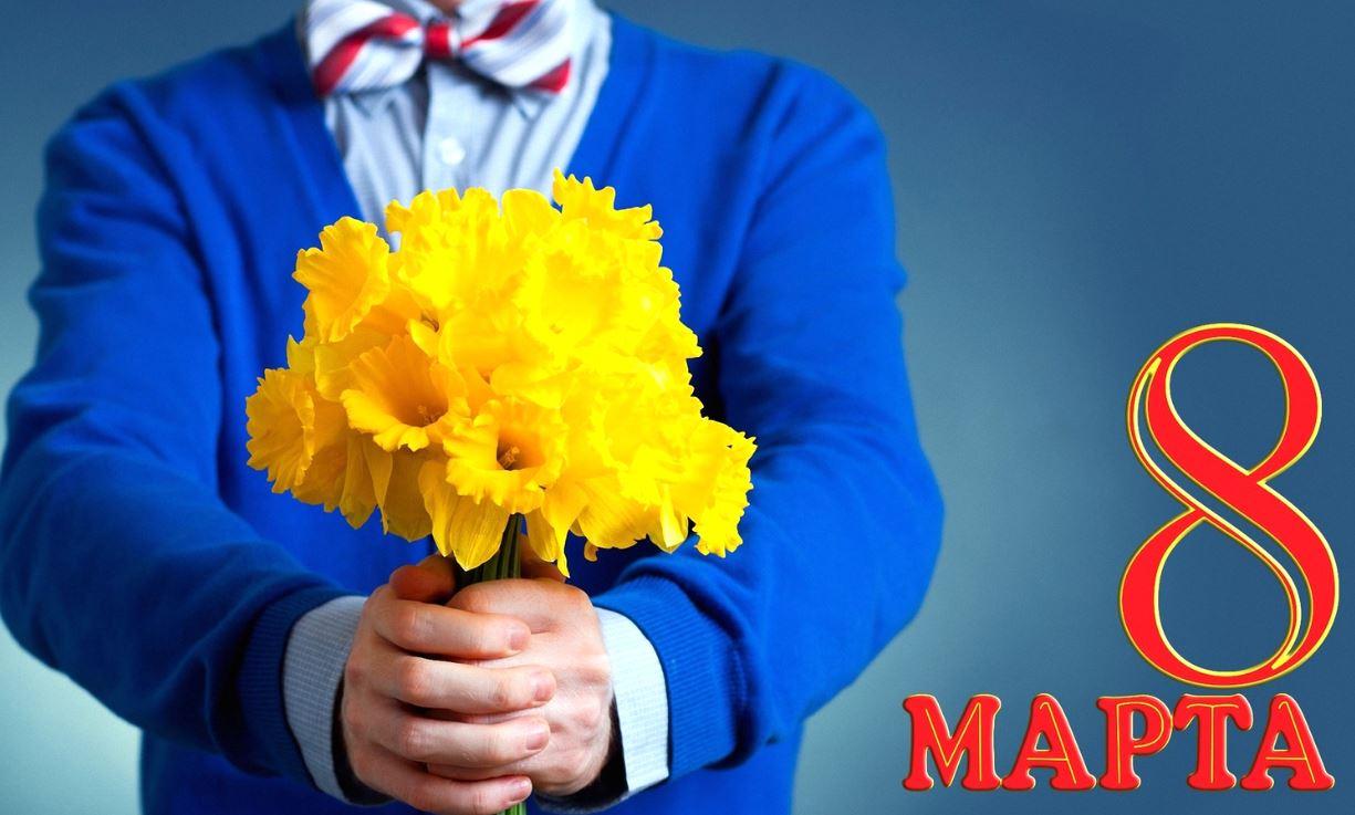 нереально крутое поздравление с 8 марта