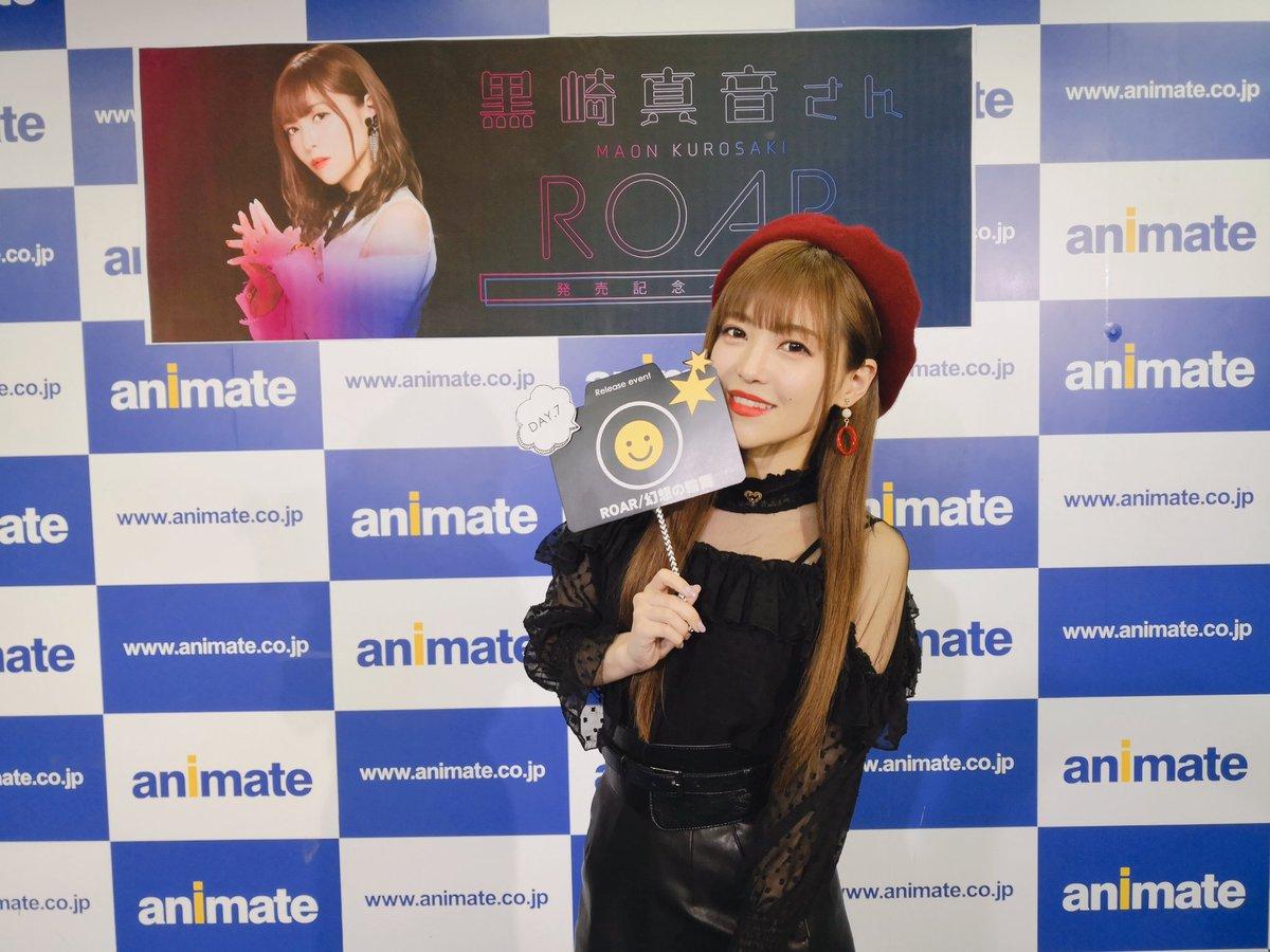 黒崎真音Info&News's photo on Roar