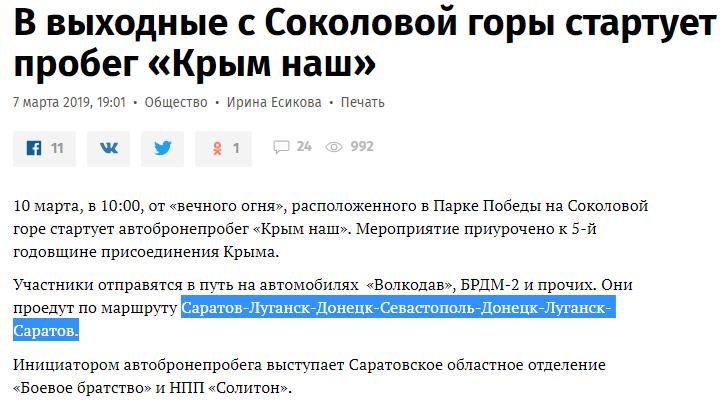 Українець намагався виїхати з Польщі на викраденому в Швейцарії Lamborghini Urus: його затримали на кордоні - Цензор.НЕТ 8862