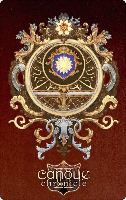 【通販】#幻想音楽祭 初頒布のcanoue2ndフルアルバム『canoue chronicleII』のハイレゾDLカード(SONOCA)のBOOTH通販受付中です。残り少なくなってきましたのでご希望の方はお早めにどうぞ!  http://hiyatsukin.booth.pm/items/1257096 #canoue