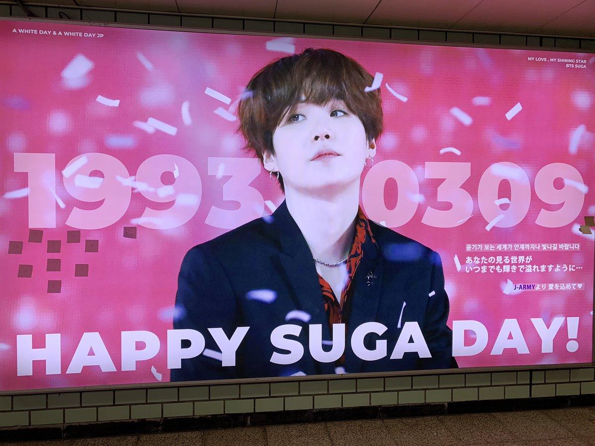 ユンギセンイル広告めぐり🇰🇷💜 三成駅の3.4番出口にあったー!( ¯q¯  )すぐ分かる! ほんっまにいい写真で綺麗で惚れ惚れした……🥺❤️(なぜか消えてるので載せ直しです) #언제나빛나는_슈가데이 @Awhiteday0309  @Awhiteday0309JP