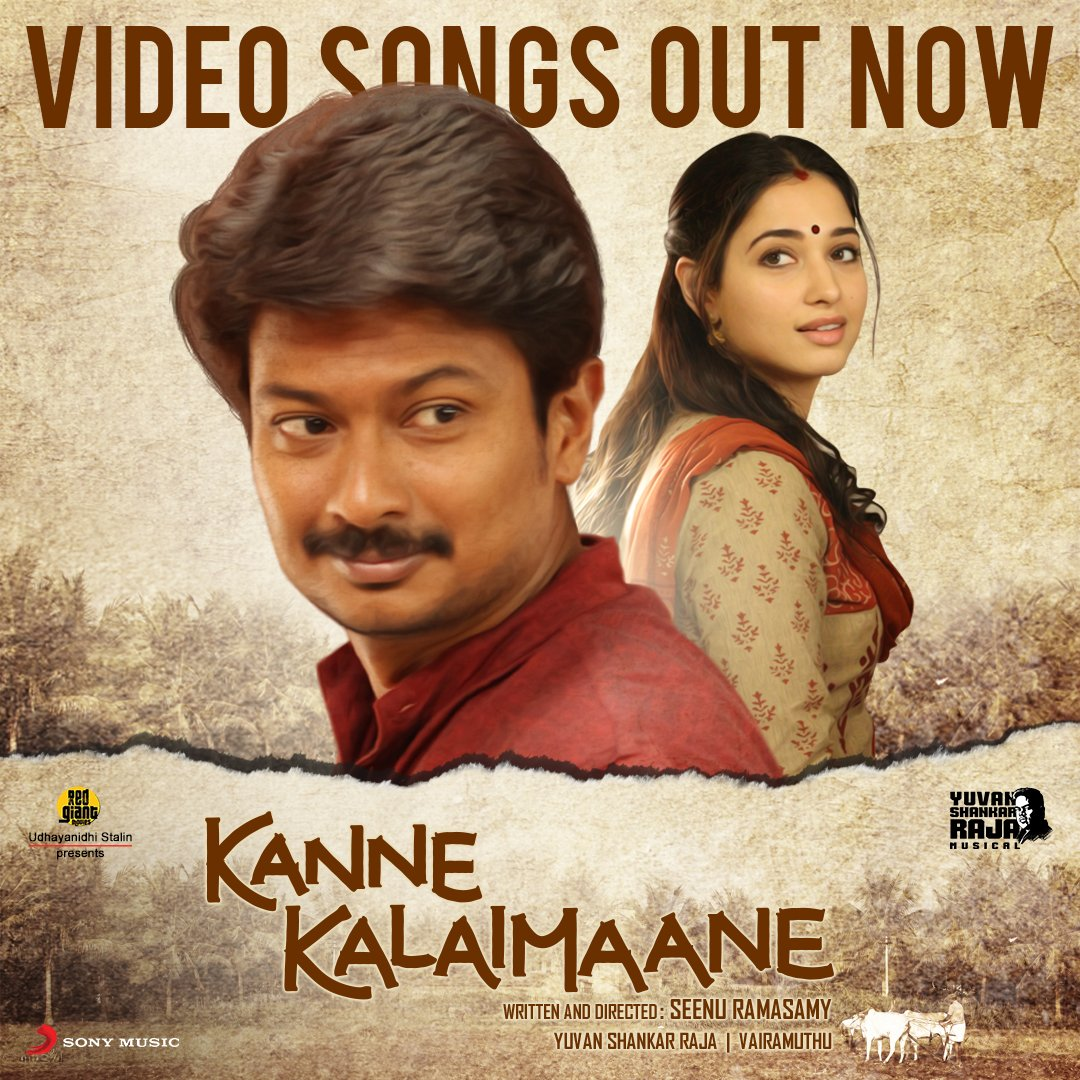 When @thisisysr's mellifluous music meets @seenuramasamy's visual poetry, a mesmerizing treat is what is in store! Watch the official song videos of #KanneKalaimaane now! ♥️  ➡️ https://SMI.lnk.to/KanneKalaimaaneVideos …  @Udhaystalin @tamannaahspeaks