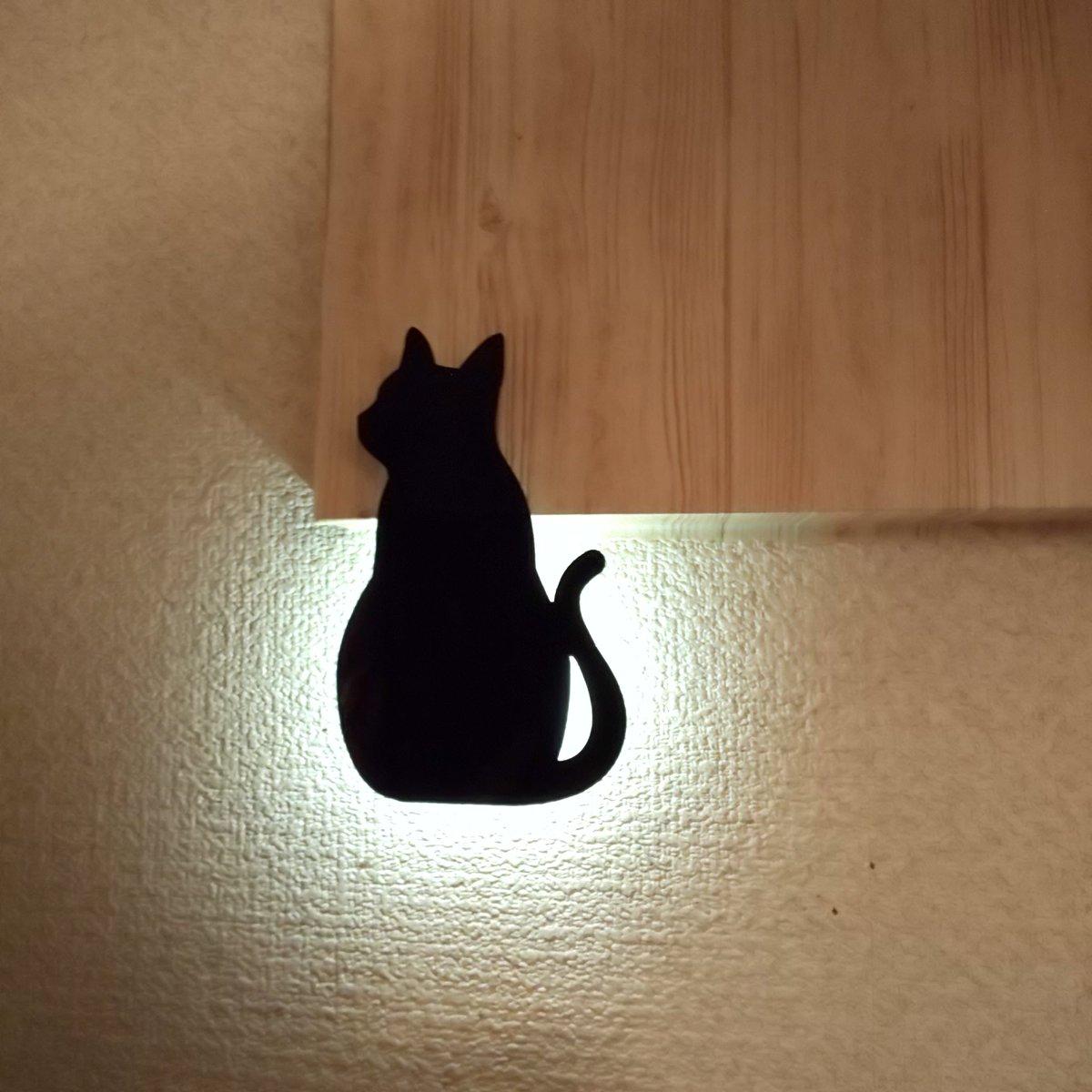 test ツイッターメディア - セリアで見つけた黒猫💕  #100均 #セリア #黒猫 https://t.co/rdMPVdmvnz