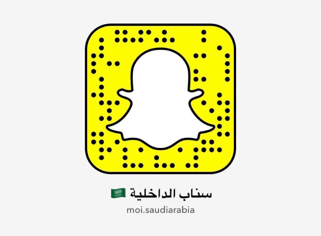 عبدالله الغماس Al Ghammas Twitter