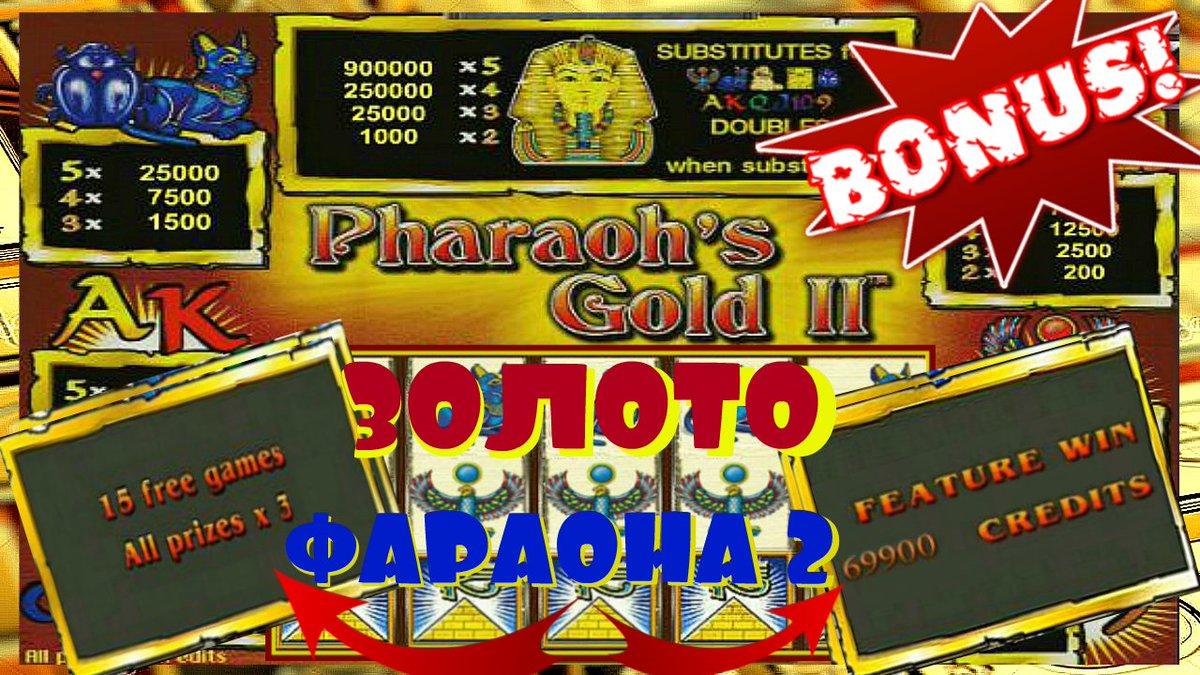 Музыка казино вулкан 8 бит смотреть все фото казино