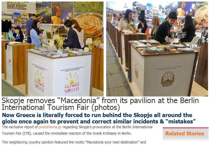 Види Види #Бојкотира's photo on Macedonia