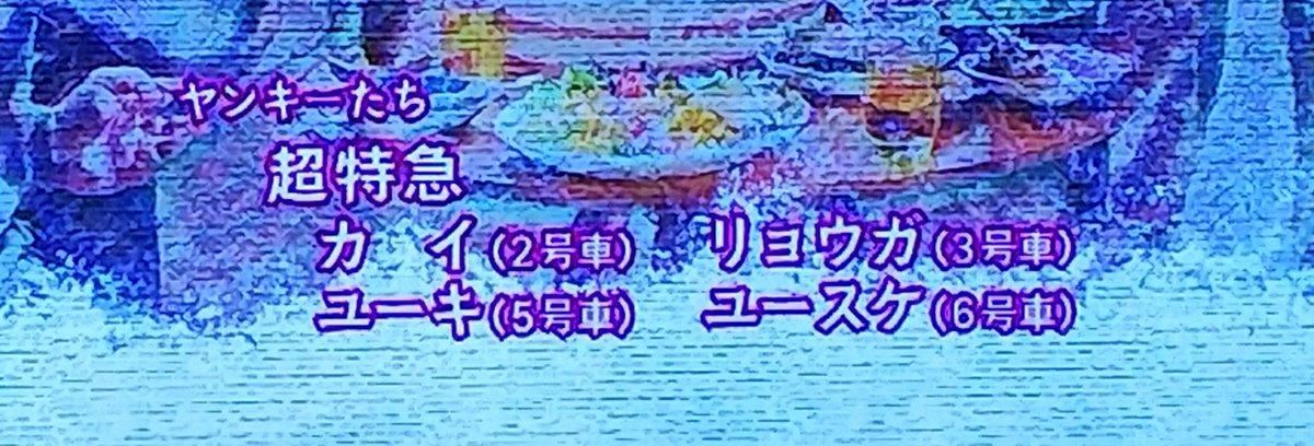 ふ菓子's photo on #フルーツ宅配便