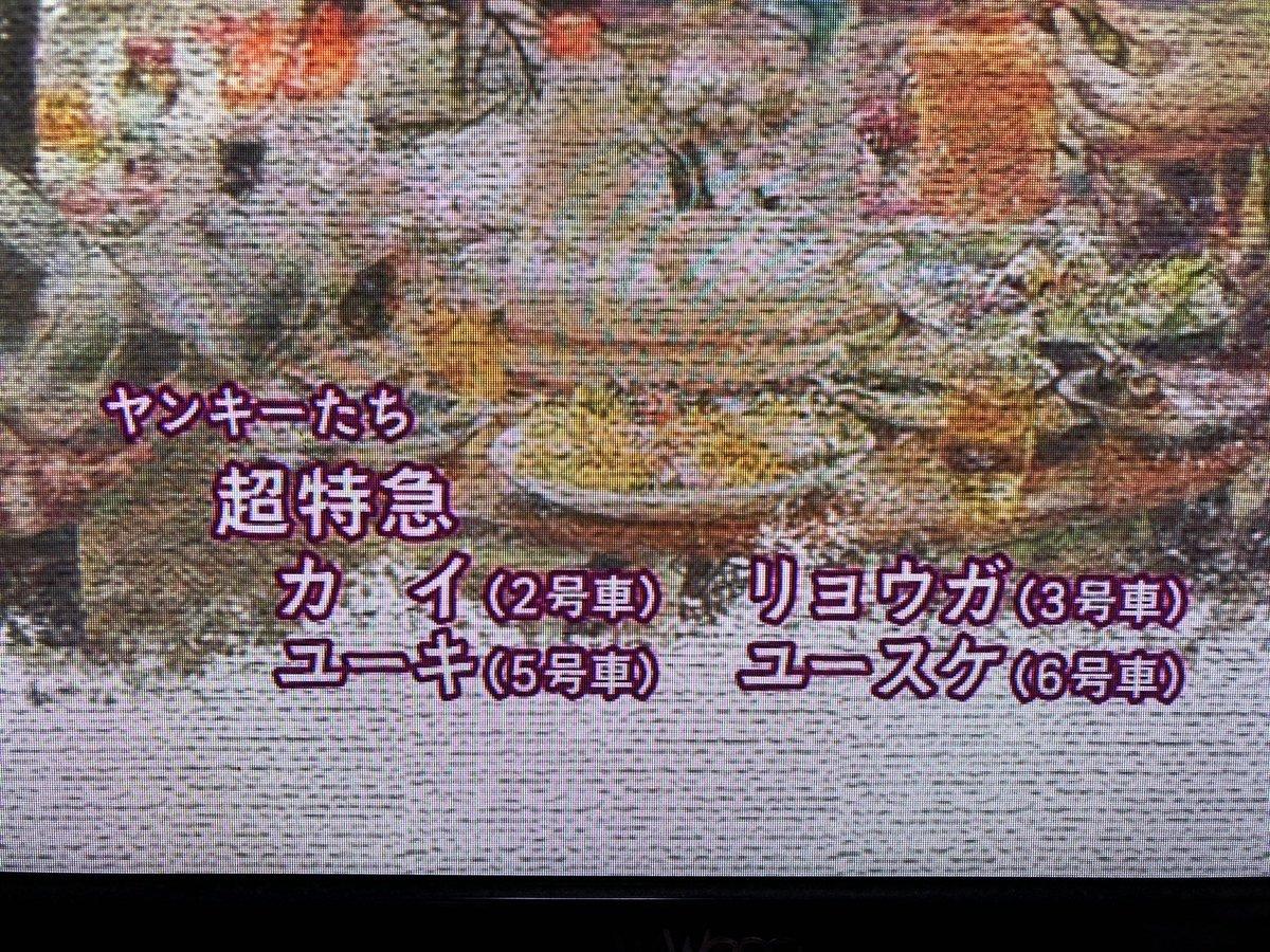 やえの's photo on #フルーツ宅配便