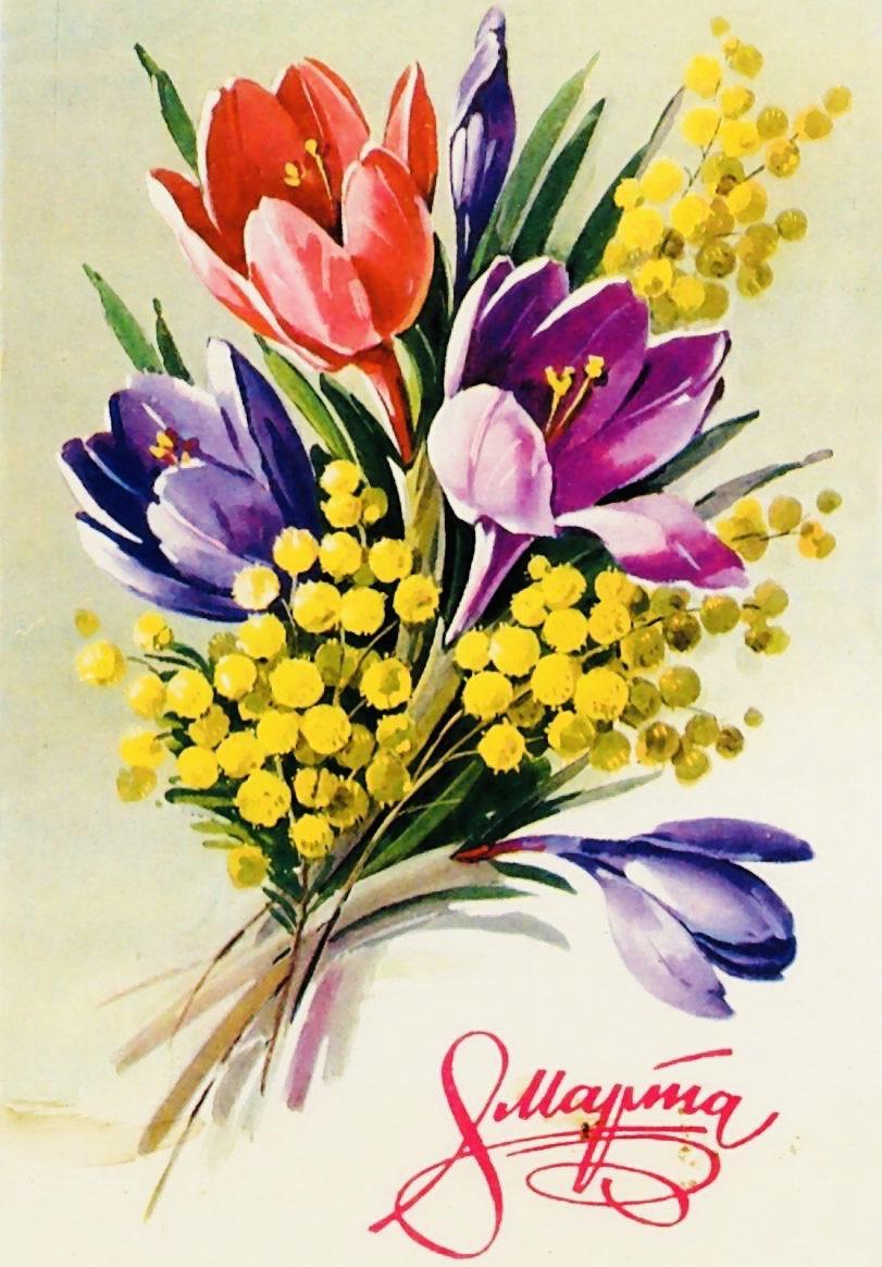 Картинки рисованные с 8 марта
